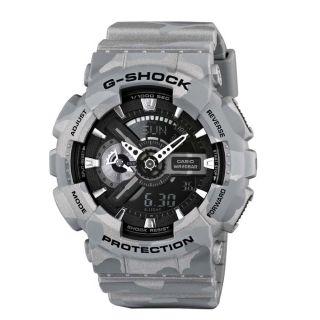 Casio G-Shock Camo Grey