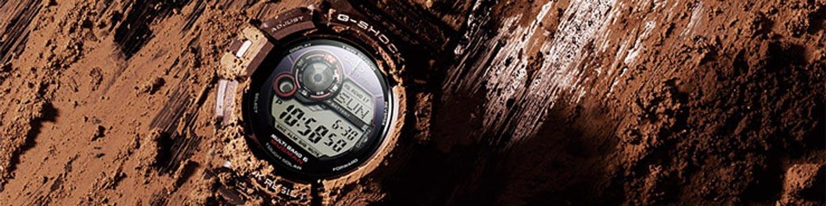 Ρολόγια Casio G-Shock MudMaster