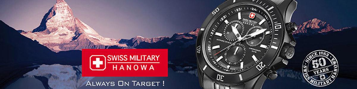 Ρολόγια Swiss Military