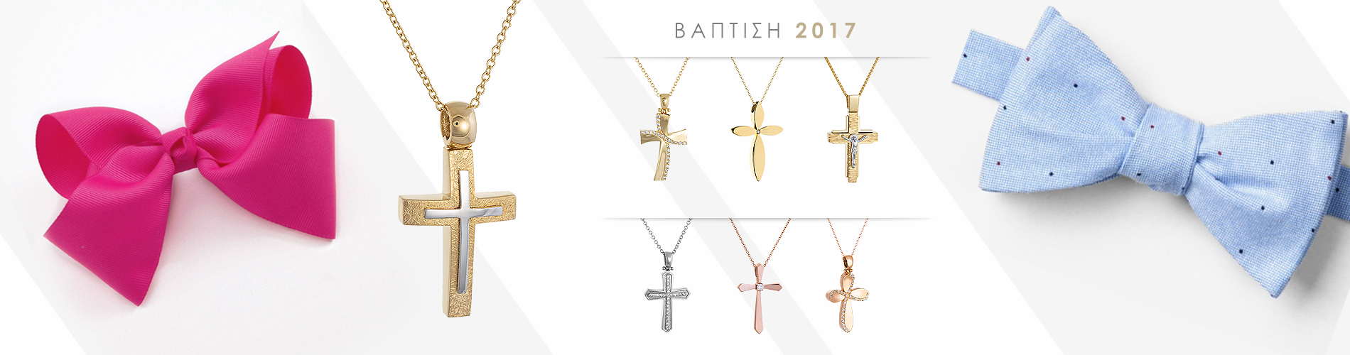Baptism Crosses 2017
