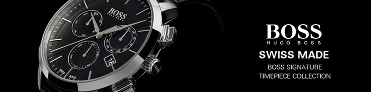 Hugo Boss Ελβετικά Ρολόγια