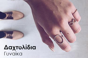 daxtilidia-gynaika