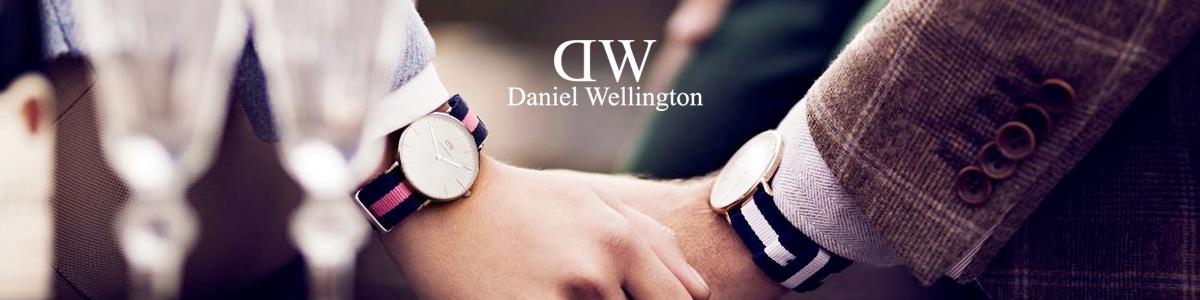 Ρολόγια Daniel Wellington Haritidis Collection