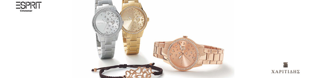 Ρολόγια Esprit
