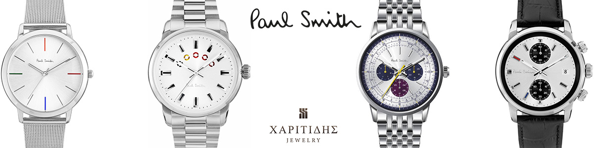 paul smith by haritidis