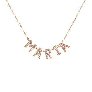 Κολιέ όνομα με διαμάντια