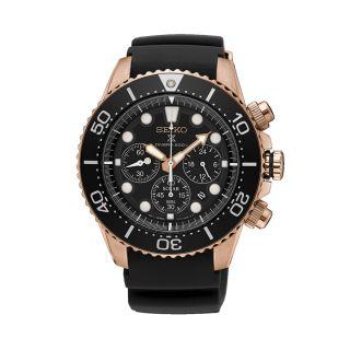 Seiko Prospex Solar Divers Rose Gold / Black